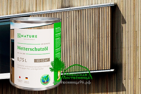Защитное масло для внешних работ 280