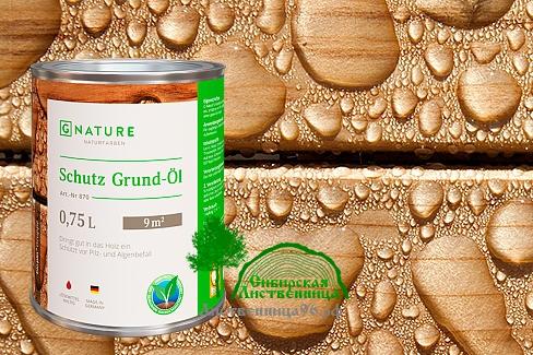 Защитный грунт-масло для фасадов 870